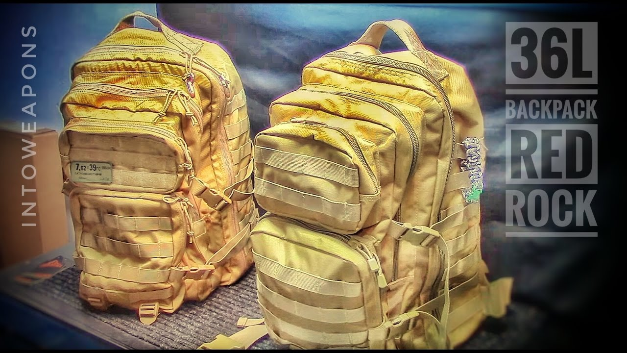 Red Rock Outdoor Gear Large Assault Backpack Overview